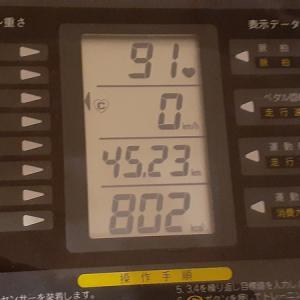 本日の朝練は70分で802キロカロリー消費