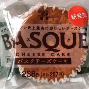 セブン バスクチーズケーキ