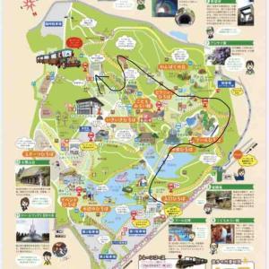 太閤山ランド散策