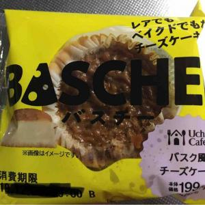 ローソン バスク風チーズケーキ