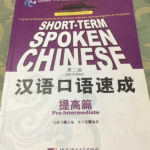 中国語の家庭教師