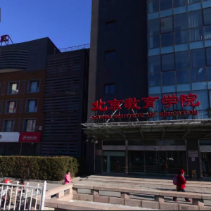 中国語検定—2014年6月(準1級)
