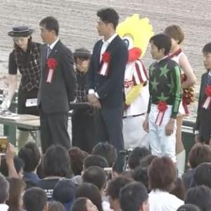 先週のレース回顧ー中京記念の逆襲が怖い注目馬とは!