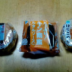 おにぎり50円(*´ω`*)