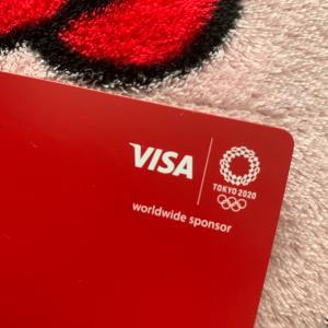 LINE pay VISAカード到着