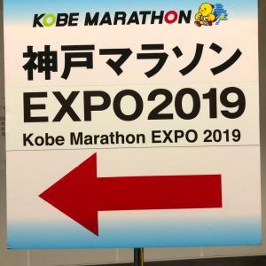 行ってきました!神戸マラソン前日エントリー