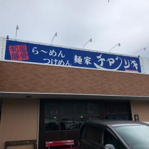 おめでとうヾ(´︶`♡)ノ