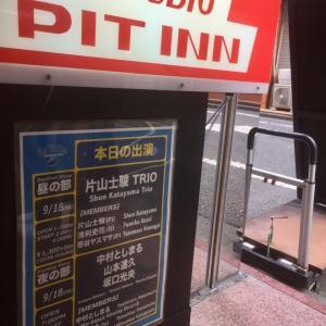 片山士駿トリオ at 新宿ピットイン昼の部