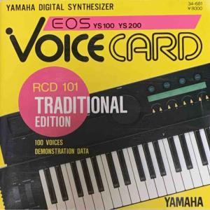 【Vol.40】YAMAHA EOSシリーズ専用ボイスカード&サウンドディスク紹介 ーRCD101ー