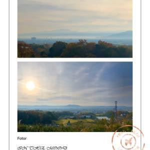 霧の和歌山平野