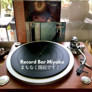 Record Bar 間もなく開店です