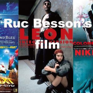 個人的映画祭「Ruc Besson 5選」