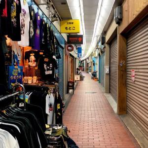 「モトコー」神戸・元町高架通商店街でバッハを買う