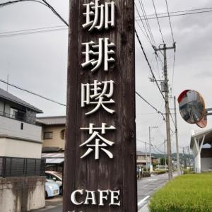 「喫茶CaféLEONレオン」函南町