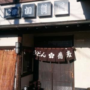 日本蕎麦「加賀屋」沼津