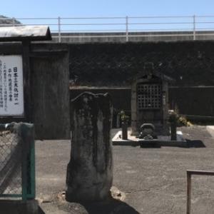 浮世絵「伊賀越え道中双六・沼津の段」