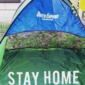 今年は人気だった「べランピング/お家キャンプ」