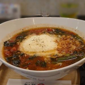イタリアンラーメン「黄金トマトのカル麺」沼津