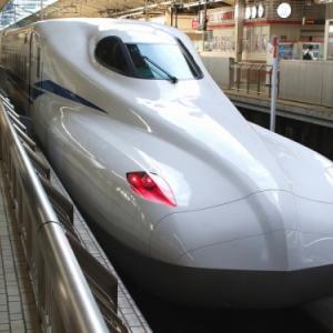 「新幹線も含めて、今年のお盆もガラガラ」