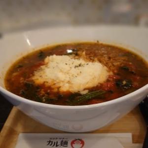 「黄金トマトの カル麺」沼津