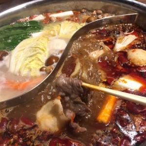 中国「麻辣火鍋」