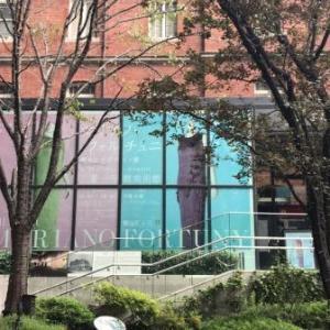 三菱一号館美術館「マリアノ・フォルチュニ展」で人間らしさを垣間見る。