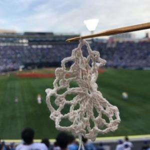 そこまでして編みたいですか。横浜スタジアムにて。