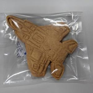 F15戦闘機クッキー(くろねこニャーゴのお菓子屋さん:千歳市清水町6)