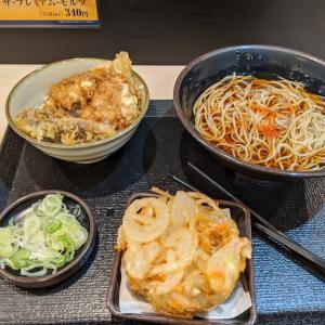 ミニとり舞茸天丼セット+かき揚げ(ゆで太郎 千歳信濃店)
