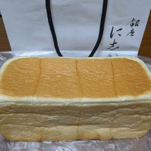「に志かわ」の食パン864円也(銀座に志かわ苫小牧店)