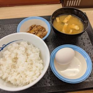 松屋 すすきの店さんで、選べる小鉢の玉子かけごはん(朝メニュー)