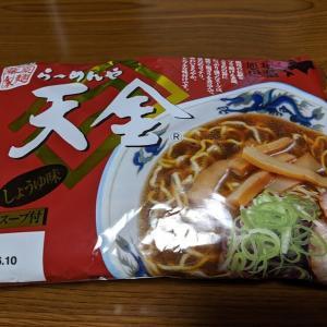らーめんや天金しょうゆ味(藤原製麺)