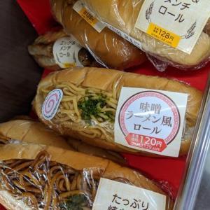 味噌ラーメン風ロール(セイコーマート)