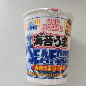カップヌードル 海苔うまシーフード ビッグ(日清食品)