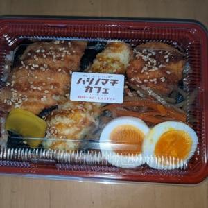 のり弁当とからあげ1個:橋ノ町Cafe(旭川市東光1条2)