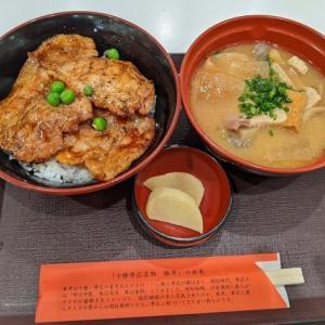 とん汁と豚丼のセット:豚丼のぶたはげ 三井アウトレットパーク札幌北広島店