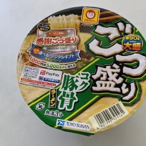 ごつ盛り コク豚骨ラーメン(マルちゃん:東洋水産)