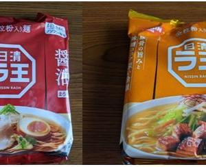 ラ王の袋麺(ラッキー千歳錦町店)