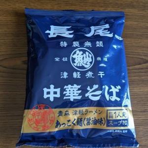 長尾中華そば あっこく麺(醤油味:乾麺)で素ラーメン(青森県青森市三好2)