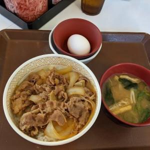 牛丼並盛+たまごセット(すき家 恵庭京町店)