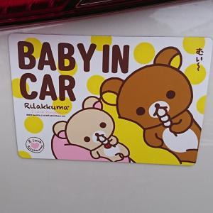 産後入院7日目その3・BABY IN CAR