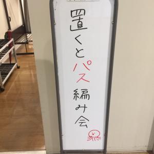 ☆関東ワークショップ祭り3日目☆
