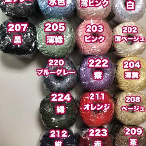 ☆たまこま編みのがーりーベレー帽☆