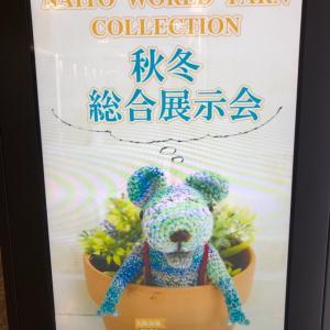 ☆内藤商事株式会社さま 秋冬展示会☆