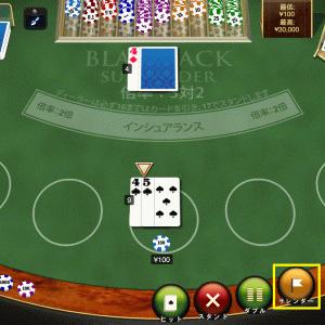 ブラックジャックでサレンダーができるオンラインカジノ