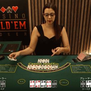 ポーカーのルール・賭け方とゲーム種類別の勝ち方