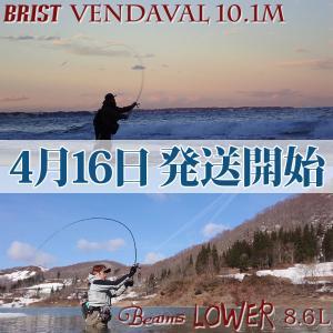朗報!ついに、BRIST VENDAVAL10.1Mが発送されるようです!