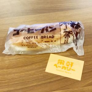 コーヒーパン