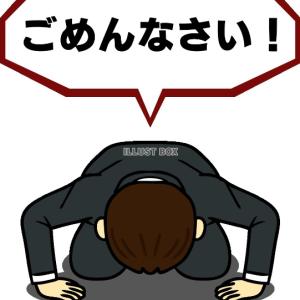 令和元年の宅建試験を終えて。