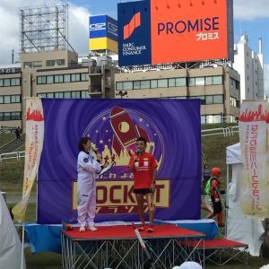 なにわ淀川ロケットマラソン(ハーフの部)覚書